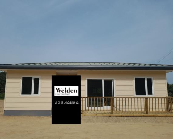 충북 옥천 목조주택